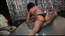 Shake Dat Money Maker,Kapri Styles