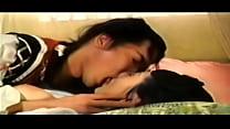 The Forbidden Legend Of Sex And Chopticks.4 (KBM)