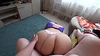 Lesbian with strapon fucked girlfriend with fat booty in small panties. POV.