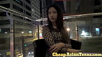 Angeles City Bargirl Picked Up and Fucked pt1 - CheapAsianTeens.com preview image