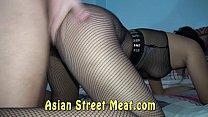 sweetsexyami porn: respectable asian women turns ruthless raver thumbnail