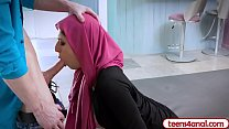 8151 Arab teen anal fucked by her future brother in law preview