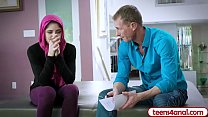 14845 Arab teen anal fucked by her future brother in law preview