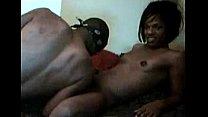 Amateur black gay
