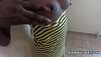 Amateur Black Student Doggy Style & Creampie preview image