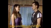 Khmer Sex New 041 thumbnail