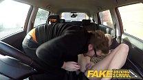 Fake Driving School Blonde Polish babes pussy gets slammed صورة