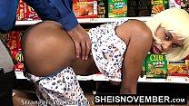 HD Young Big Ass Black Girl Hardcore Doggystyle