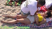 Beach Massage ? thumbnail