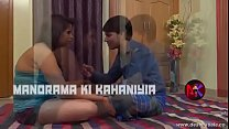 desimasala.co - Young boy fucking romance with big boob bhabhi Vorschaubild
