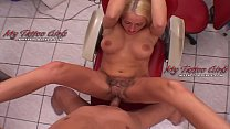 Extreme Model Alira Astro Gets Her Pussy Tattooed Image