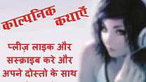 16782 Diwana Dewar -Hot And Romantic Indian Stories - B Grade preview