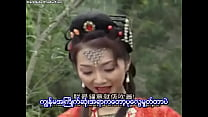 Journey To The West (Myanmar Subtitle)