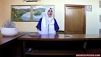 Meet new sexy Arab girlfriend and my boss fuck her good for you to see