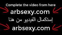 14462 ابن الساخن ينيك امه بدون ارادتها رابط الفيديو كامل preview