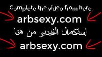 18757 ابن الساخن ينيك امه بدون ارادتها رابط الفيديو كامل preview
