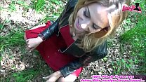Deutscher Outdoor Piss und fick pov in berlin a...