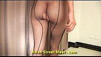 10533 Deep Asian Anal Veeanal preview