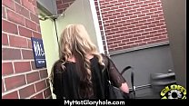 Free download video bokep Ebony backs her booty all the way to the gloryh...