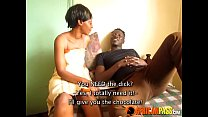 Real African Amateur Pounded By Big Cock صورة