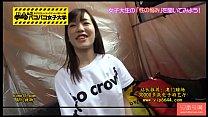 japanese เด็กสาวมาเที่ยวแล้วโดนเย็ดถ่ายทำหนังโป๊
