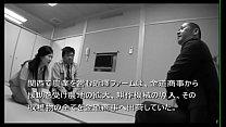Изование японки смотреть сейчас