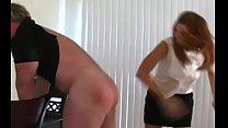 Видео унижение мужчин