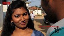 Image: Telugu Aunty