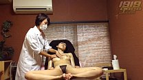 GoGo Massage: She tries to hide her Arousal缩略图