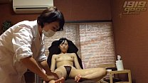 GoGo Massage: She tries to hide her Arousal thumbnail