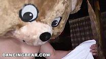 DANCING BEAR - J-Mac Slings Dick At CFNM Party! thumbnail