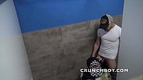 jess ROYAN fucked bareback by the straight Toma GRAZIANO in Boyberry Cruisi