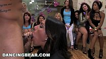 (holly randall nude) - sean lawless gets the best blowjob of his life @ stevie's bachelorette party thumbnail