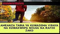 MKE Akiwa Analiwa Uroda Nje Thumbnail