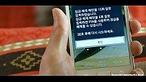 Lee Chae-rin Stormy Affair 2015 thumbnail