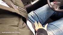 MyDirtyHobby - Kinky blonde with big tits doing anal with a truck driver's Thumb