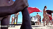 suck a big dick on a public beach Thumbnail