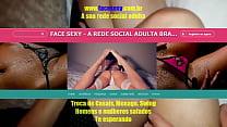 Esposa Chega Em Casa Gozada Pelo Amante E Mostra Pro Marido Www.facesexy.com.br