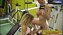 Lesbian Teens Casted By Hot Milf   Amateurs Com