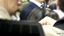 Japanese schoolgirl boards train for real chika...