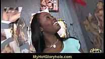 Cute Amateur Black Girl Sucks off Big White Dong 7 Thumbnail