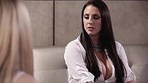 Small town girl Lily Rader in the big city with Angela White
