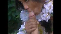 Sexy Samoan Amateur Vorschaubild