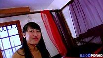 11814 Shanon jolie asiatique se tape un vieux preview