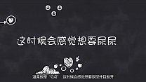 【未成年勿入】7 AV女優潮吹真相