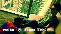 Chinese feet workship 12