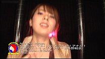 Yui Hatano - Arde Papi
