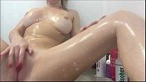Busty Amateur Shower Masturbation