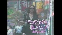 【水谷ケイ】【映画vシネマ】ãƒÿッドペイトローズ