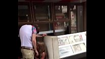 Teens Blowjob in Public Preview